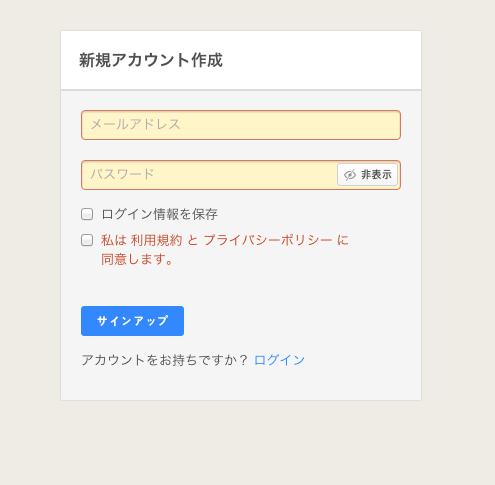 スクリーンショット 2015-09-04 10.31.47